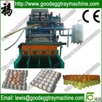 China Egg Tray Making Machine (FC-ZMG4-32) on sale