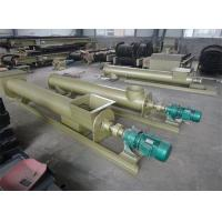 Stainless  Steel  Tube Auger Screw Conveyor For Powder And Pellet Manufactures