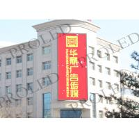 High Definition HD Outdoor Advertising LED Display P4.81 Building Mounted Manufactures