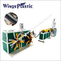 High Speed Single Wall Corrugated Flexible Plastic Pipe Tubing Machine Manufactures