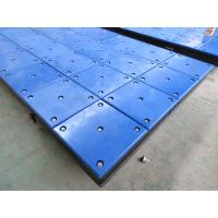 Waterways And Lock Entrances Marine HDPE Plate Fenders Impingement Baffle Manufactures