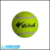 China Econimical/cheap/promotional bulk customized tennis ball for beginner training/entertainment wholesale price on sale
