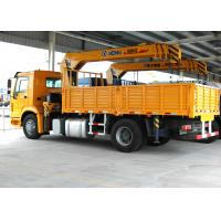 China XUGONG 8T SQ8SK3Q Telescopic Boom Truck Crane for sale with best price on sale