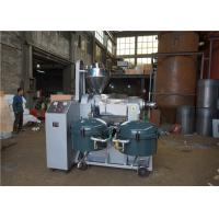 Customized Cold Press Oil Extraction Machine High Automation Degree Manufactures