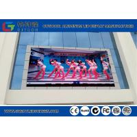 China Outdoor SMD Full Color All Aluminum Video Wall Led Display PH 8mm For Advertising IP68 IP65 B1 on sale