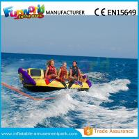 Custom Colorful Inflatable Water Toys Inflatable Crazy UFO For Water Games Manufactures