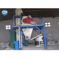 Semi Automatic Ceramic Tile Dry Mixing Equipment For Building Materials Manufactures