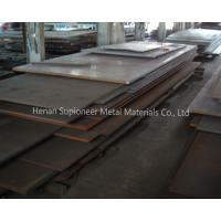ASTM A240, JIS G4350 SUS310S Stainless Steel Plate, Pipe/Tube, Coil Manufactures