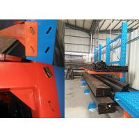 China Powder Coated Cantilever Storage Racks , Warehouse Pallet Racking Corrosion Protection on sale