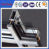 quality aluminium profile powder coated, curtain wall aluminium profile for buildings Manufactures