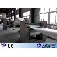Wind / Water Cooling Foam Sheet Making Machine With CE / ISO9001 Certificate Manufactures