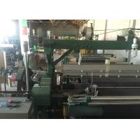 China 4 Weft Selection Wire Mesh Making Machine Air Jet Weaving Loom Plain Shedding on sale