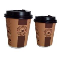 7oz coffee paper cups with lid price Manufactures