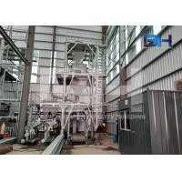 China Automatic Dry Mix Mortar Manufacturing Plant For Masonry / Tile Adhesive Mortar on sale