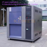 High Precision Cell Modules Altitude Test Chamber With Mobile Wheel CE Certified Manufactures