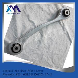 Mercedes W221 Cl500 Cl600 S - Class S280 S300 S420 Auto Control Arm / Right Lower Automotive Control Arm Manufactures
