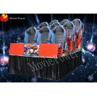 China Interactive simulator 7D movie theater gun game machine equipment on sale