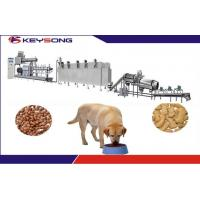 China Dog Feed Pellet Making Machine Dog Food Pet Food Production Extrusion Machine on sale