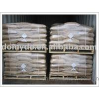 China Barium Chloride anhydrous 98% used in manufacturing barium salts, photosensitive materials on sale