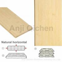 China Natural Horizontal Bamboo Flooring on sale