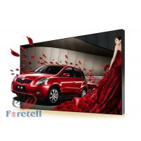 8Bit / 16.7M Color Large Video Wall Displays , Samsung Thin Bezel Video Wall 2x2 Manufactures