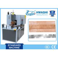 Low Noise Resistance Seam Welding Machine Used In Fore Nickle Steel Belt Manufactures