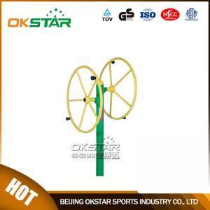 China outdoor gym equipment steel based zinc powder coating Rotating Wheel-OK-J01A on sale