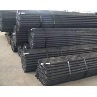 seamless carbon steel tube Manufactures