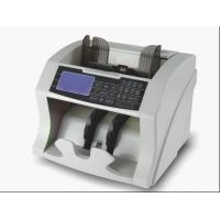 Automatic Money Counting Machine With 3D / DD Detection For Banks Manufactures