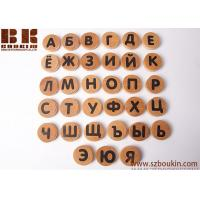 China 33 Russian Wooden Letters with magnets Russian alphabet children wooden toys diameter 4 cm, 1 cm on sale