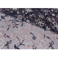 51'' Embroidered Mesh Lace Polyester Tulle Fabric Anti - pilling Wear - resistant Manufactures