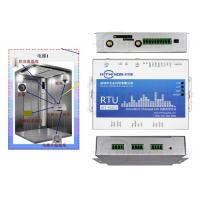 Wireless Power Distribution Control System Automatic Alarm For Elevator Failure Manufactures