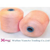 China Multi Color Polyester Ring Spun Yarn And Colored Yarn Heat Set for Sewing Thread on sale