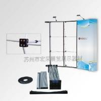 Magnetic Pop up Display Manufactures