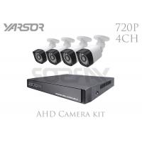 4 CH DVR Video Surveillance Kit , 720P HDMI AHD Outdoor CCTV Camera Kits Manufactures