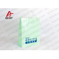 Customized Art Paper Bag With Plastic Handles LOGO Printing For Storage Manufactures