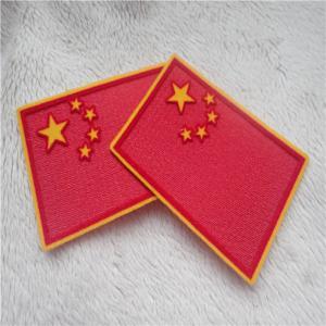 China Sacred National Flag Reb Bottom Yellow Stars Plush Chromatically Tatami Flocking on sale