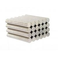 China Strong permanent nickel coated neodymium magnets on sale