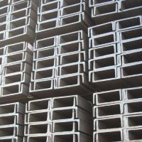 63*40*4.8 MM SS400, A36 hot rolled channel steel iron channel for electronic tower Manufactures