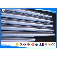 2-800 Mm Dia Chrome Plated Steel Rod 4130 Material 10 Micron Chrome Thickness Manufactures