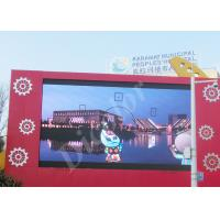 P10mm Led Display LED Video Wall , Outdoor Advertising Led Display Screen Manufactures