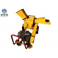 Heavy Duty Electric Wood Chipper Machine For Agricultural 250 X 190 mm Outlet Dimension Manufactures