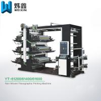 China Six Colour Non Woven Bag Printing Machine With Pneumatic Printing Cylinder on sale