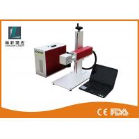 Rotate Aluminum Laser Engraving Machine , High Precision Small Laser Marker Manufactures