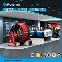 China Electric 9D Virtual Reality Simulator 720 Degrees Flight Game Machine on sale