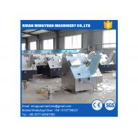 China Disposable Cookie Paper Cake Cup Machine , Paper Tray Making Machine on sale