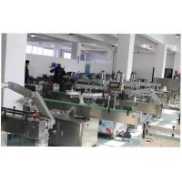 Full Automatic Label Applicator Machine For Bottles Servo Motor Driven Manufactures