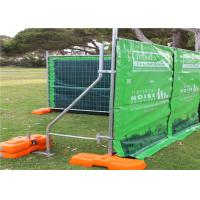 China Light Duty Portable Noise Barrier on sale