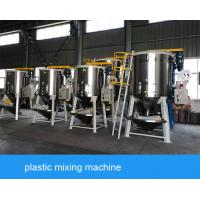 Siemens Plastic Dryer Mixer With Heating Vertical Mixing Machine In Big Capacity Manufactures