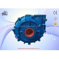 Abrasion Resistant Electric Sludge Pump Large Flow For Transporting Large Particles Manufactures